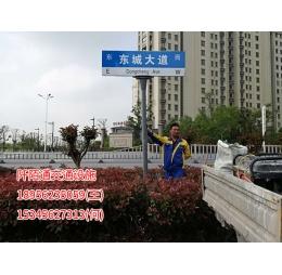 义安区东部城区路指示牌更换案例