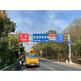 池州市普通国省道命名编号标志调整工程